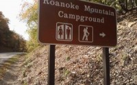 Roanoke Mountain Campground - MP 120.4